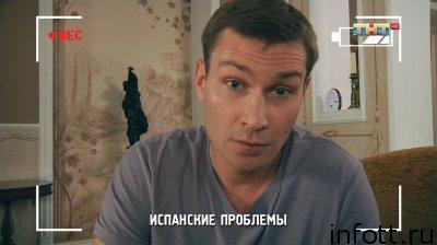 Реальные пацаны смотреть онлайн от 8.04.2019: 12 сезон 8 серия