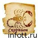 Гороскоп на 10 апреля 2019 года для всех знаков зодиака