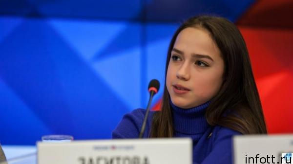 Загитова сохранила лидерство в мировом рейтинге