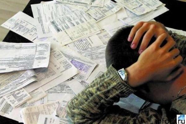 Скидка на оплату коммунальных услуг положена широкому кругу граждан