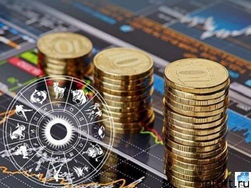 Финансовый гороскоп на неделю с 2 по 8 марта 2020 года