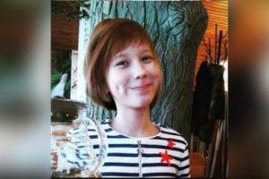 Маша Ложкарева найдена мертвой: последние новости