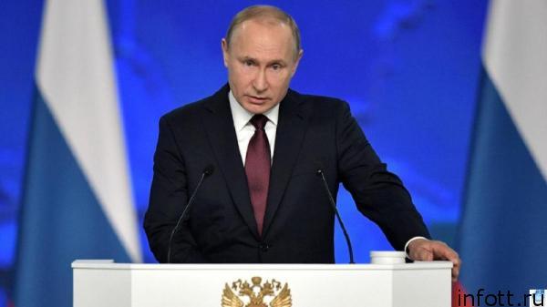 Путин прокомментировал дело журналиста Голунова
